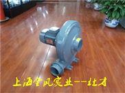 CX-75SH/0.4KW/全風隔熱鼓風機/中壓風機