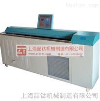 SY-1.5型新一代低温沥青延伸仪价格/型号