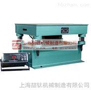 多功能ZHDG-80型混凝土磁性振动台、上海磁性振动台价格