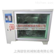 ZFX-10A自控砖瓦泛霜箱zui新报价|砖瓦泛霜箱厂家