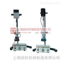 上海搅拌机JJ-1型_JJ-1型电动搅拌机正品直销