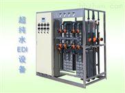 EDI工業超純水betway必威手機版官網價格