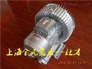 RB-077(5.5KW)全风吸料高压风机