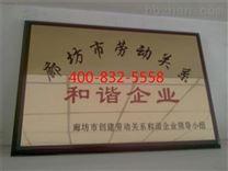 阳春绿色雷竞技官网手机版下载高效锅炉清灰剂厂家