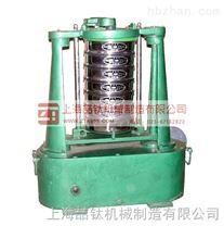 XSBP-200A型拍击式摇筛机,XSBP-200A摇筛机型号、厂家