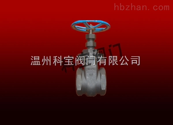 Z15W/H-25C WCB 碳钢丝扣闸阀 碳钢内螺纹闸阀