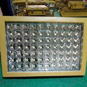 BED130-50防爆LED节能灯应用