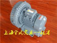 TB-125(2.2KW)全风中央供料系统