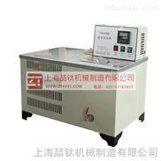 低溫水浴鍋使用方法 THD-0506型低溫水浴槽 優質水浴槽