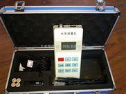 水深水位测量仪LSS-IIW