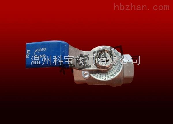 1.2寸 DN32 丝扣球阀 内螺纹球阀带刻度盘Q11F