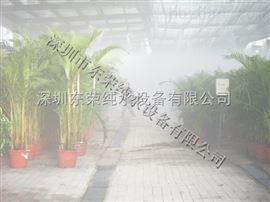 种植场喷雾加湿