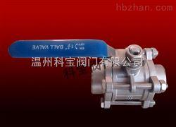 耐温300度 三片式焊接手动球阀*对焊球阀