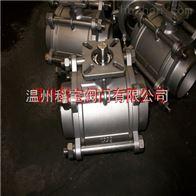 4.0Mpa PN40 高压对焊 承插焊接高平台球阀