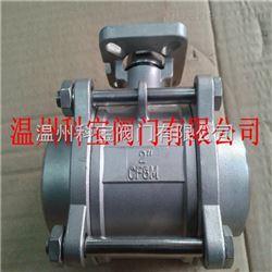 2.5Mpa PN25 带平台三片式焊接球阀Q61F-25