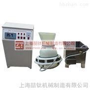 BYS-3养护室控制仪,养护室加湿器,养护室水箱