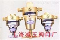 優質YQJ-6切割氧減壓閥