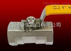 一片式缩径手动内螺纹球阀 1PC-Q11F-16P/R