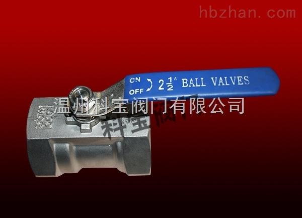 2寸 2.5Mpa Q11F-25P 片式丝扣缩径球阀厂家