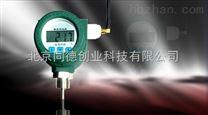 無線溫度變送器AE520T