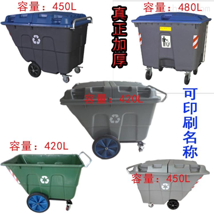 移动塑料垃圾桶