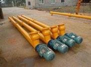 水泥螺旋輸送機英傑專業生產
