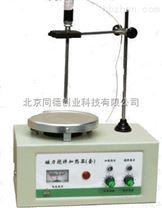 磁力加熱攪拌器TD-CL