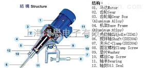 C-018MAMIXER系列C-018M小型可移動式變速機組合液體攪拌器,適用于各種化學溶液混合