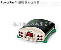 美國Bio-rad伯樂基礎電泳儀電源(1645050)