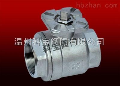 2PC Q11F 1.6Mpa 二片式高平台丝扣球阀*