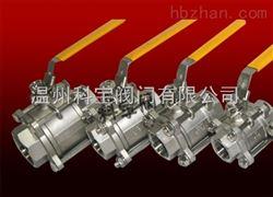 Q11F-40R 1寸3pc高压耐腐蚀三片式丝扣球阀