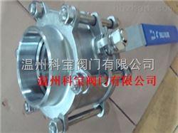 3pc-q11f-40 4.0Mpa 1.5寸 三段式丝扣全通径球阀