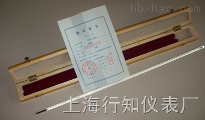 标准水银温度计一等-标准水银温度计200-250℃