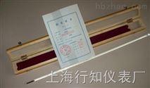 一等標準水銀溫度計250-300℃