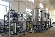 钢铁工业废水处理设备