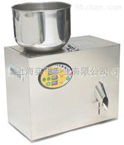 花生米半自动分装机