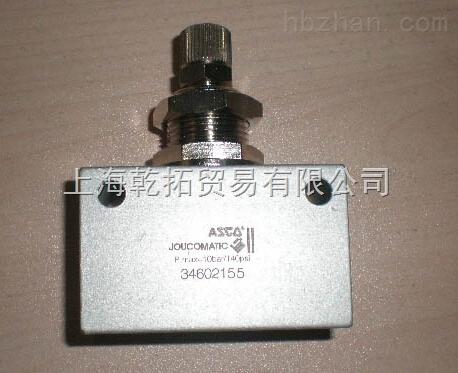 美国asco电磁阀底座规格尺寸
