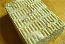 罐體保溫岩棉板每平米價格