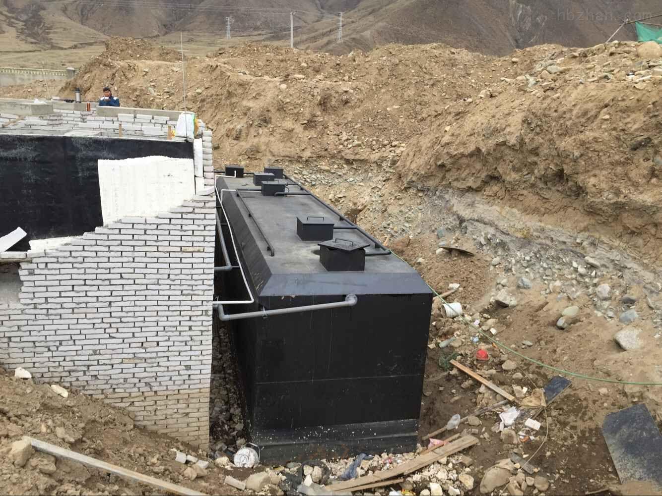 海润德生活污水处理设备