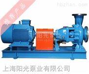 化工衬氟泵-上海阳光泵业制造有限公司