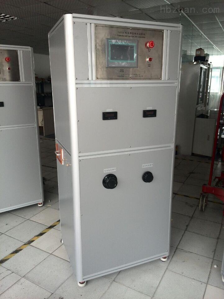 交流电容器自愈性试验台