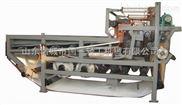 钢制带式压滤机