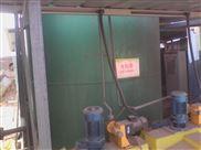 HRD-生产供应厂家电话—造纸污水处理设备