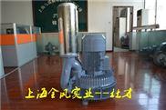 全风城市污水处理曝气设备配套高压漩涡气泵/20KW