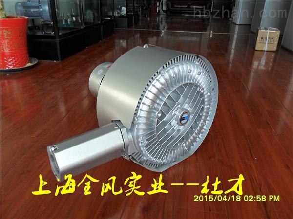 黑龙江粮食收购扦样器风机/高压风机5.5KW