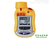 PGM-1860 ToxiRAE Pro EC個人有毒氣體檢測儀