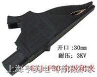EYJ-F30全封闭海豚夹