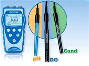 铭成基业供应SX8系列便携式防水ph计SX811