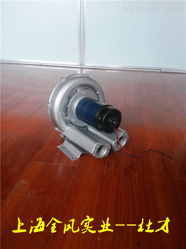 24V直流小型风机/高压风泵