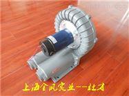 24V直流小型风机/高压风机